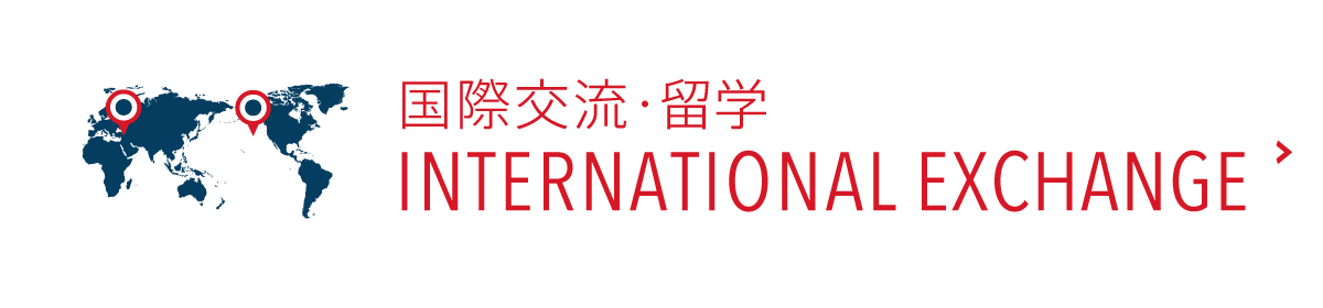 International exchange facilities and programs