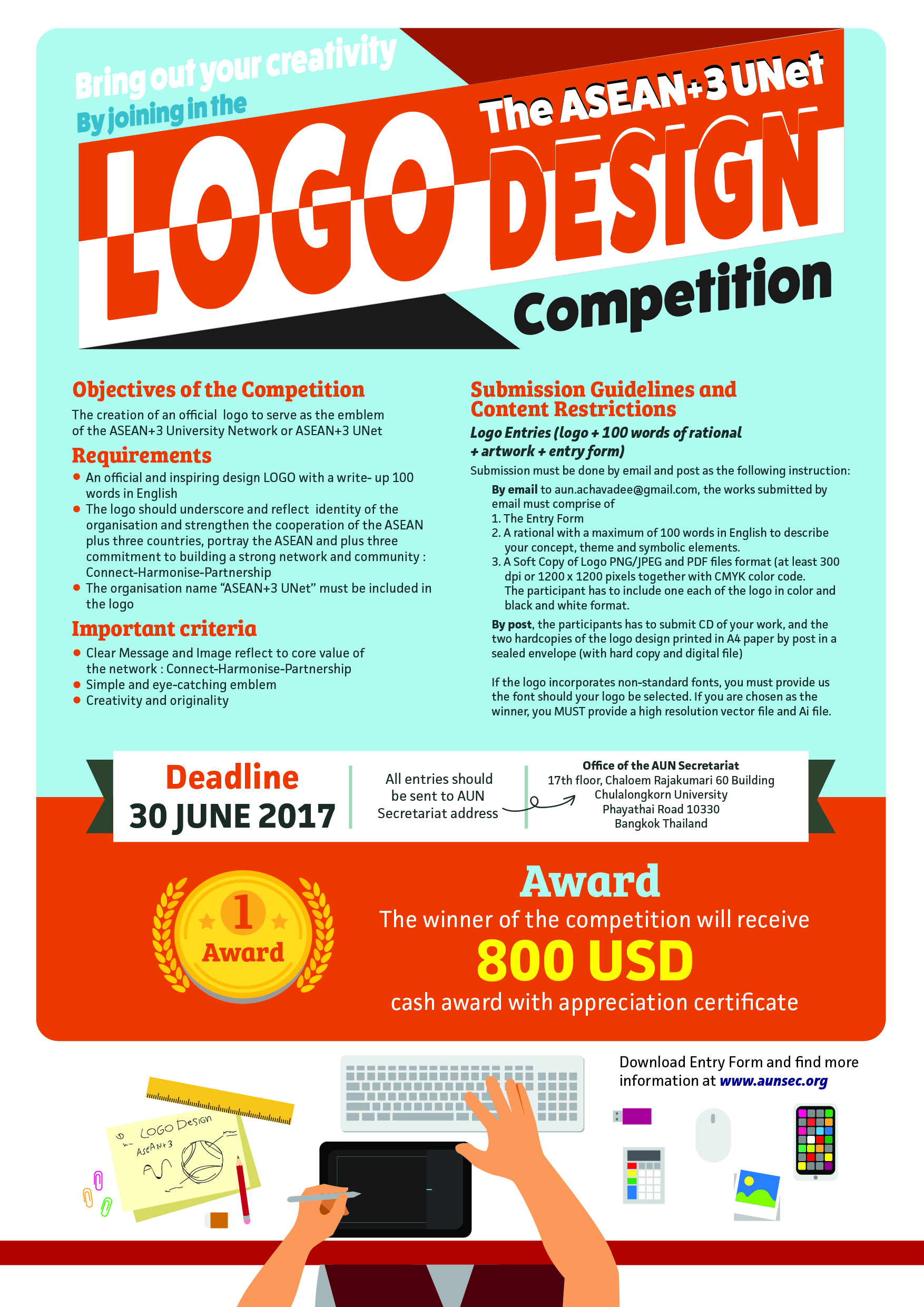Announcement call for participation in asean 3 unet logo Logo design competitions