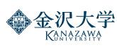 金沢大学ロゴ