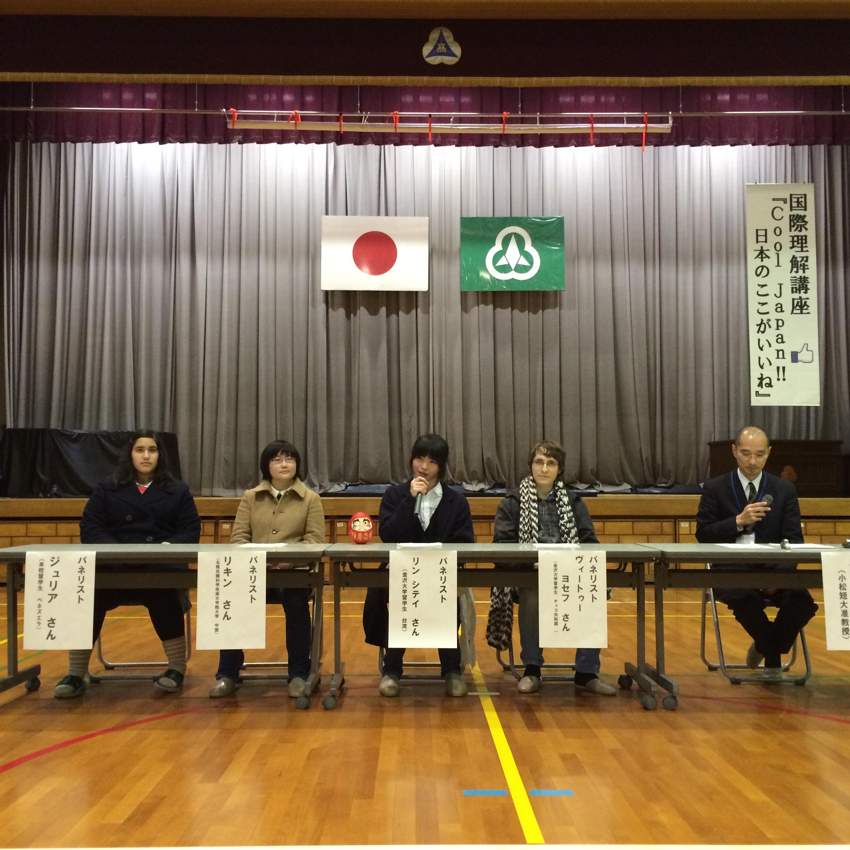 県内の高校で行われた国際理解講座でパネリストをつとめました。